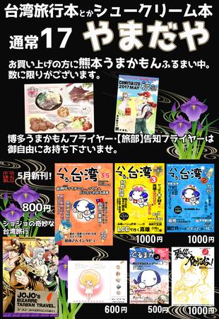 グルコミお品書きWeb.jpg